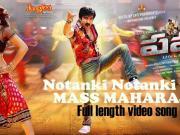 Notanki  - Power [2015] Raviteja & Hansika 720p