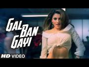 GAL BAN GAYI [2016]  Video   YOYO Honey Singh