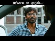 VIP TV Spot 1 - Velai Illa Pattadhaari