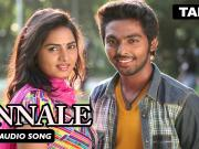 -Unnale - Full Video Song - Darling
