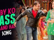 Baby Ko Bass Pasand Hai Song Sultan Salman Khan Anushka Sharma