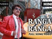 Ranga Ranga - Lingaa (2015) - 720p Full HD
