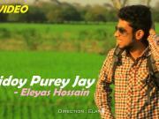 Hridoy purey jay (2015) - Eleyas - 720p Full HD