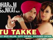 Tu Takke - Dharam Sankat Mein (2015) - 720p Full HD