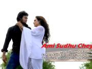 Ami Sudhu Cheychi -2015- Model & Sokh - 720p