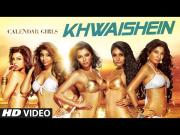 Khwaishein (Rock Version) VIDEO Song - Arijit Singh, Armaan Malik