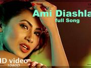 Ami Diashlai [Item Song] - Antaranga (2015)- 720p HD
