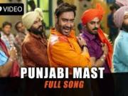 Punjabi Mast Official Full Song Video - Action Jackson - Ajay Devgn, Sonakshi Sinha
