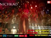 Chokhe Chokhe Maari Dhnichkao_SHORORIPU [2016] Feat. Rudranil _ Gopika _ Dev Sen 720p HD