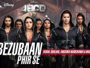 Bezubaan Phir Se ft Varun Dhawan & Shraddha Kapoor ABCD 2 Video Song