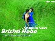 Brishti_Hobo_-2015_ Shakila_Saki_-_720p_