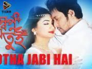 Kotha Jabi Hay _ Shopno Je Tui (2014) -720p Full HD