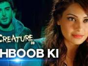Mehboob Ki - Creature 3D [2014] - 720p Full HD