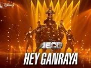 Hey Ganaraya-2015