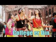 College er Din _Shopno Je Tui (2014) - 720p  Full HD