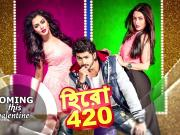 O Riya_ Hero 420 [2016] By Om & Nusrat HD 720p
