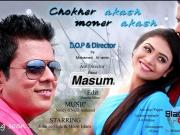 Chokher Akash Moner Akash -2015- Nazir Mahmud & Nancy - 720p