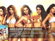 Awesome Mora Mahiya  - Meet Bros Anjjan-2015