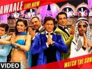 India Waale  Happy New Year  2014 Shah Rukh Khan, Deepika Padukone HD