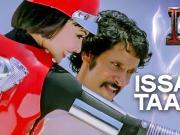 Issak Taari [Full] - I (2015) - 720p