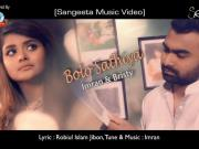 Bolo Sathiya [2016] By Imran & Bristy 720p HD