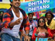 Dhitang Dhitang _ Love Express  [2016] 720p HD