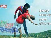 24 Ta Ganta - Prem Prem Paglami [2015] Bappy & Achol 720p