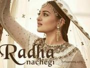 Radha Nachegi