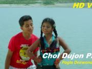 Chol Dujon Pakhi Hobo - Pagla Deewana (2015) - 720p HD