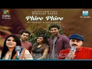 Phire Phire by Rafiqul Alam & kheya