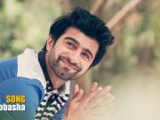Bhalobasha -2015- Hridoy Khan - 720p