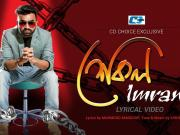 SHEKOL _ IMRAN _ LYRICAL VIDEO _ DHULOR GAAN _ BANGLA SUPER HITS SONG