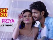 Ore Piya _ Hero 420 [2016] By Om Nusraat,Faria 720p HD