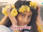 Alaipayuthey Yaro Yarodi Song