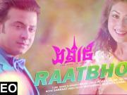 Raatbhor - Imran | SAMRAAT: The King Is Here (2016) | Video Song | Shakib Khan | Apu Biswas