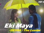 Eki Maya - Desha - The Leader (2015) - 720p Full Hd