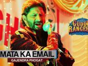 Mata Ka Email  - Guddu Rangeela [2015] 720p HD