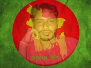 Allah Tumi Doyar Sagor