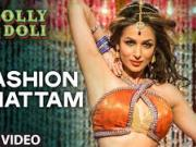 Fashion Khatam Mujhpe _ Dolly Ki Doli_ 2015 T-series (HD)