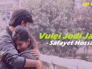 Vulei Jodi Jabi -2015- Safayet Hossain - 720p