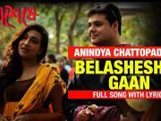Belashesher Gaan - Belasheshe (2015) - 720p HD