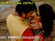 Bangla Movie song  2015 Chuye Dile Mon