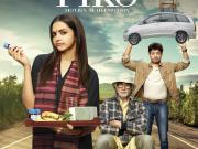 Journey Song - Piku - Amitabh Bachchan, Irrfan Khan & Deepika Padukone