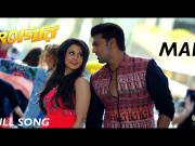 Herogiri - Janemon full HD Song