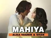 Mahiya Official Video HD _ Mumbai Can Dance Saalaa _ 2014 Prashant & Ashima