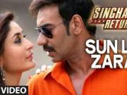 Sun Le Zara Full VIDEO Song _ Singham Returns _ Ajay Devgn Kareena Kapoor