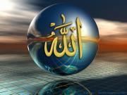 Maher Zain - Ya Nabi (Arabic)