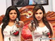 Ocena Pothe Video Song Promo Blackmail