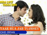 Pyaar Hua Jab Tujhsey - Thoda Lutf Thoda Ishq [2015] Full HD
