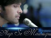 AAP SE MAUSIIQUII Title Song [2016] Himesh Reshammiya Latest Song
